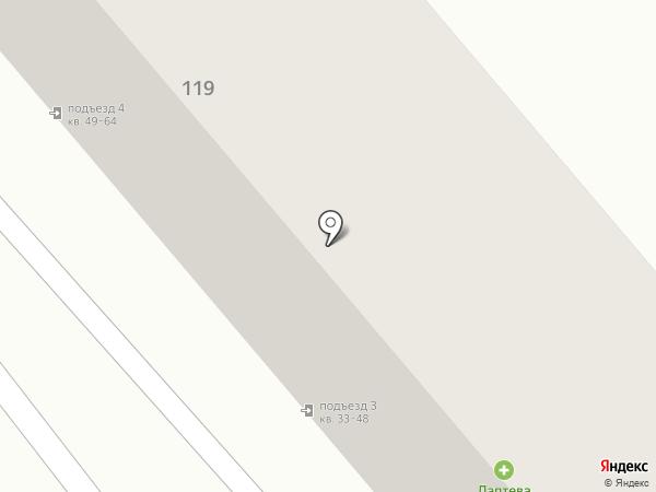 ЭКОНОМь на карте Уссурийска