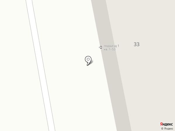 Смайлик на карте Уссурийска