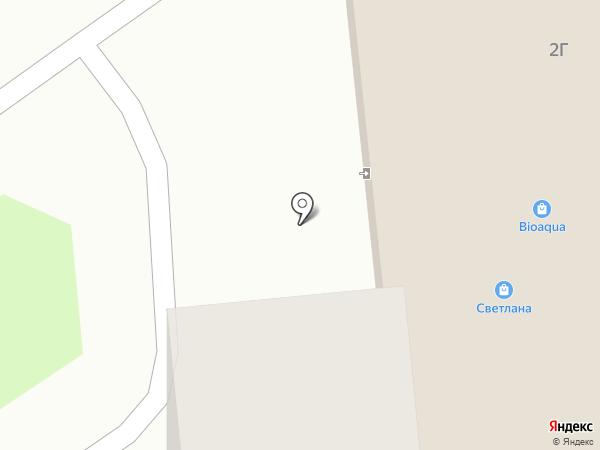 Service City на карте Уссурийска