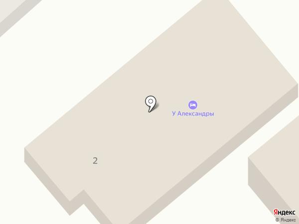 Александра на карте Уссурийска