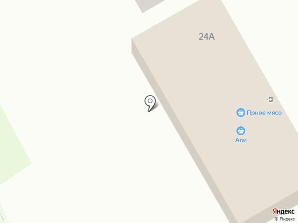 Али на карте Уссурийска