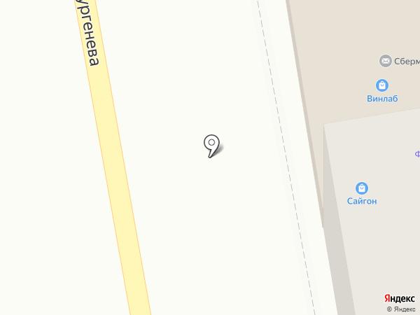 BEERline на карте Уссурийска