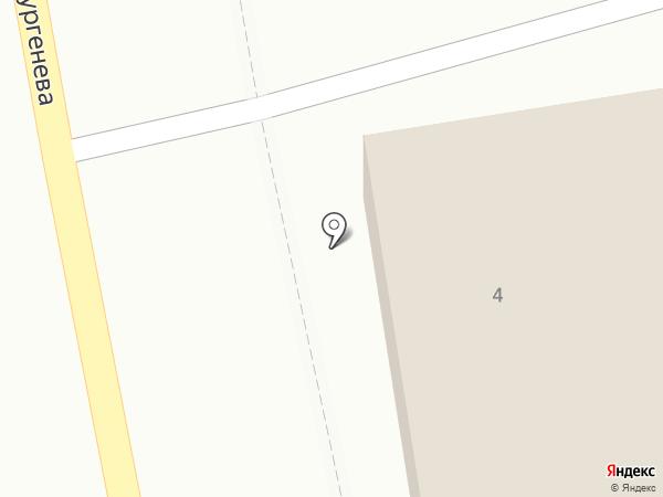 Центр гигиены и эпидемиологии по железнодорожному транспорту на карте Уссурийска