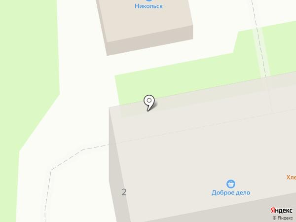 Магазин разливного пива на карте Уссурийска