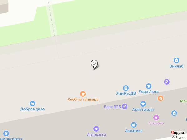 Леди Люкс на карте Уссурийска