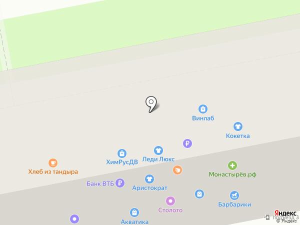 Экспресс Kodak на карте Уссурийска