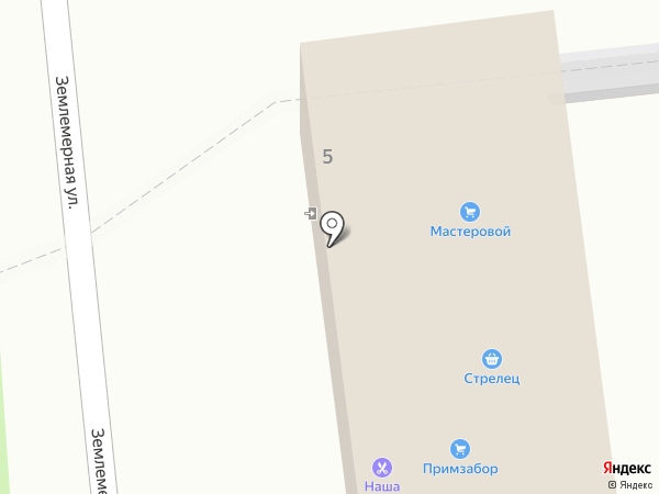 Эребуни на карте Уссурийска