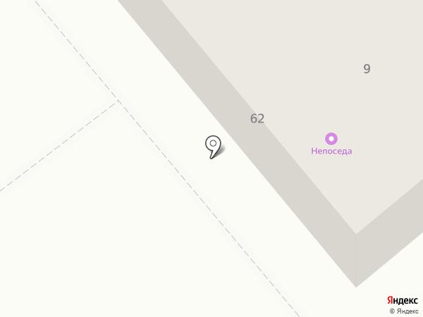 Непоседа на карте Уссурийска
