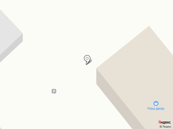 Бриолин на карте Уссурийска