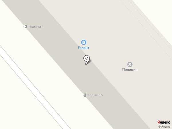 Магазин зоотоваров и трикотажа на карте Уссурийска