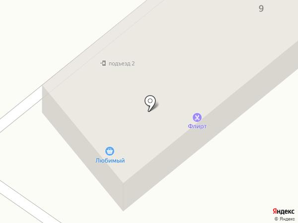 Флирт на карте Уссурийска