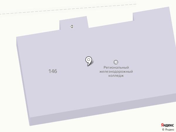 Региональный железнодорожный колледж на карте Уссурийска