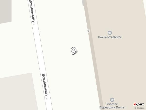Отделение почтовой связи №22 на карте Уссурийска
