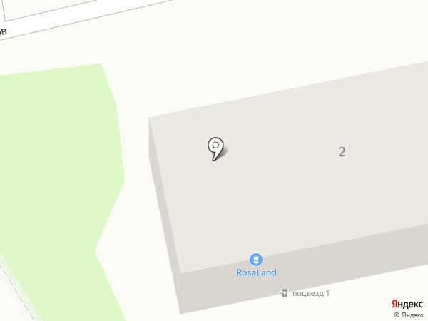 Банкомат, Роял Кредит Банк на карте Уссурийска