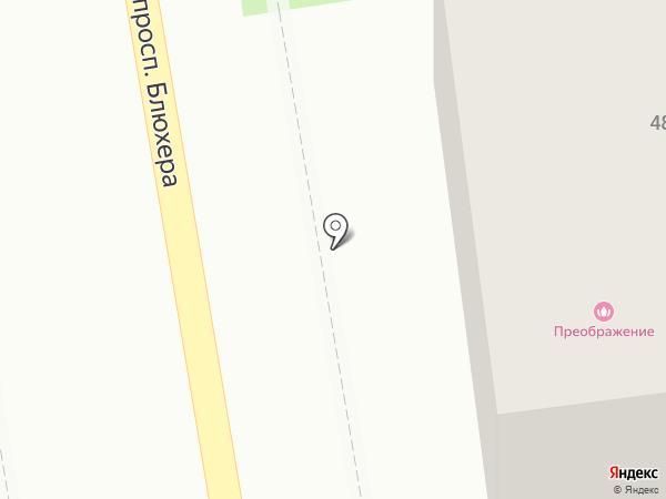 Преображение Натальи Кулик на карте Уссурийска