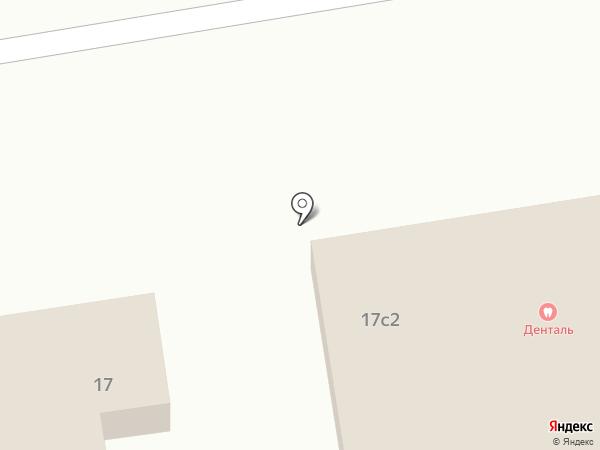 Охранное агенство на карте Уссурийска