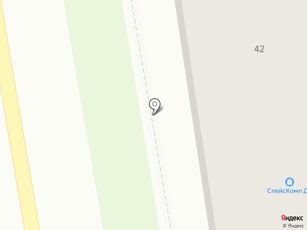СпейсКомп ДВ на карте Уссурийска