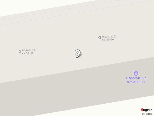Аптека на карте Уссурийска