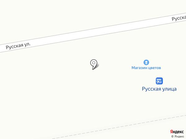 Цветочный магазин на карте Уссурийска