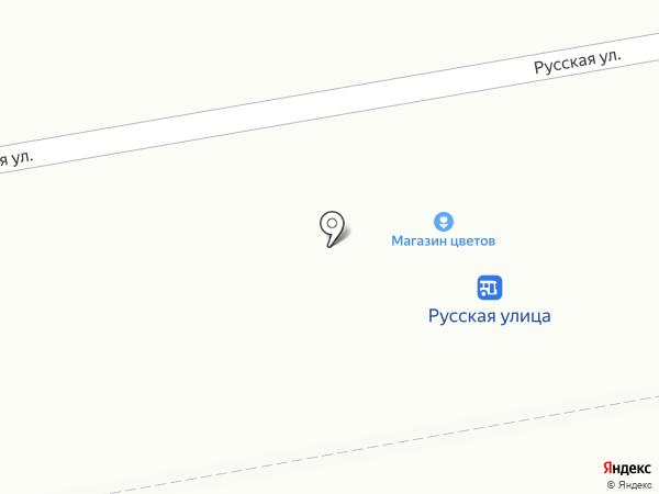 Цветы на карте Уссурийска