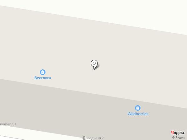 Аптека сити на карте Уссурийска