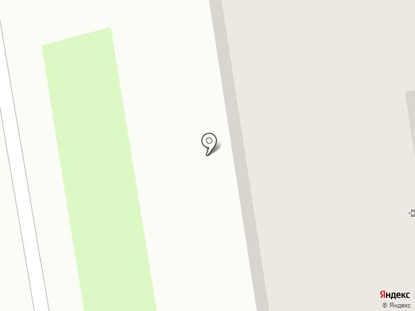 Стоматолог на карте Уссурийска