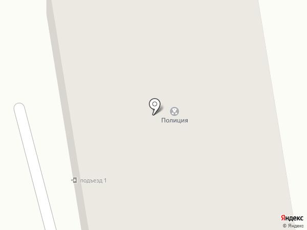 Участковый пункт полиции №7 на карте Уссурийска