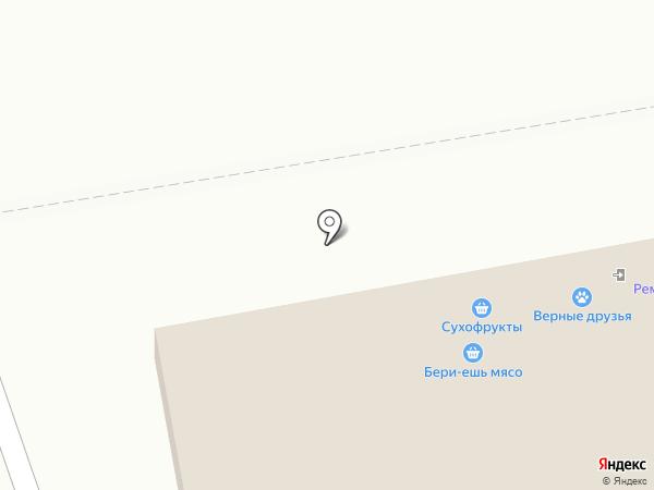 Куры гриль на карте Уссурийска