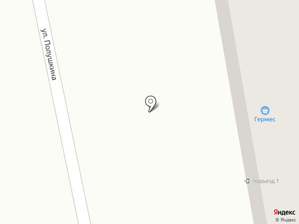 Общежитие локомотиворемонтного завода на карте Уссурийска
