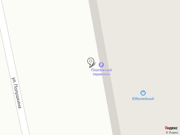Вероника на карте Уссурийска