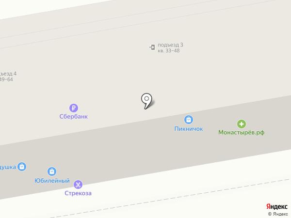 Ромашка на карте Уссурийска