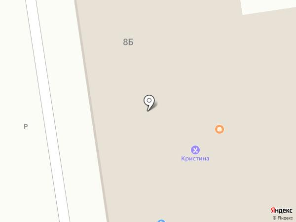 Любавушка на карте Уссурийска