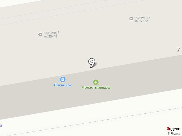 Элеонора на карте Уссурийска