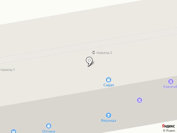 АллалиТ на карте Уссурийска
