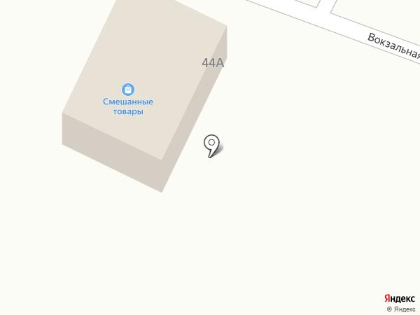 Николь на карте Вольно-Надеждинского