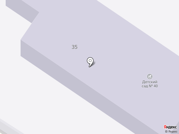 Детский сад №40 на карте Уссурийска