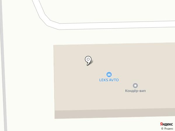 УссурПартнер на карте Уссурийска