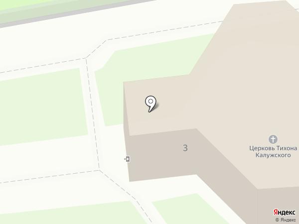 Храм Святого преподобного Тихона Калужского на карте Алексеевки