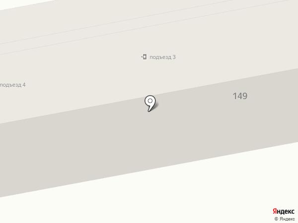 Параллель на карте Уссурийска