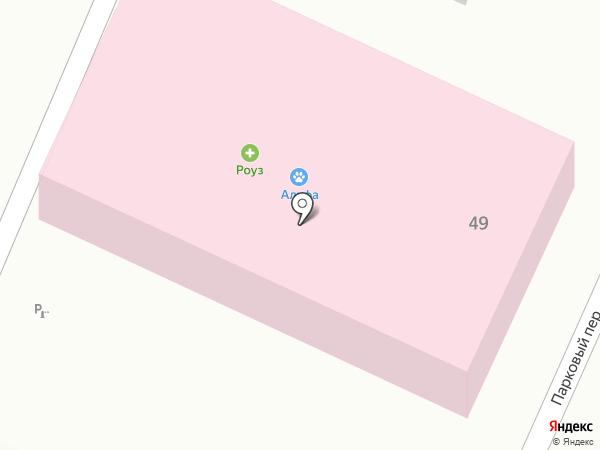 Альфа на карте Вольно-Надеждинского
