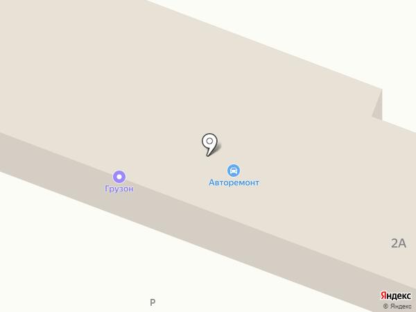 СТО грузовых авто на карте Михайловки
