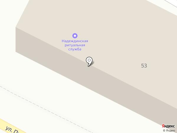 Юридический центр на карте Вольно-Надеждинского