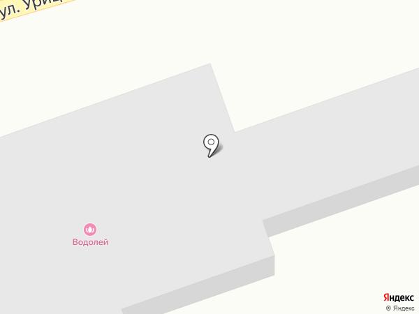 Новая VIP на карте Уссурийска