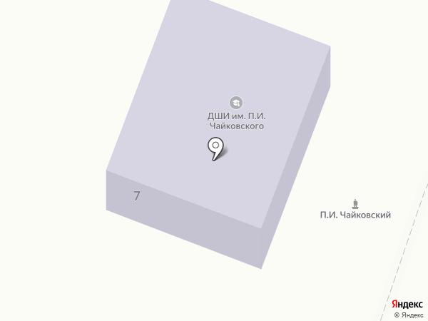 Детская школа искусств им. П.И. Чайковского на карте Вольно-Надеждинского