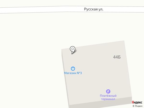 Маслава на карте Уссурийска