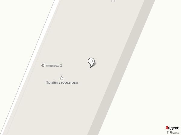 Улыбка на карте Вольно-Надеждинского