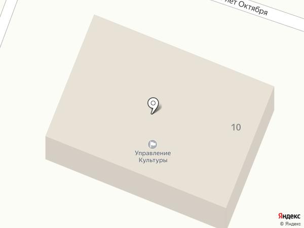 Уголовно-исполнительная инспекция на карте Вольно-Надеждинского