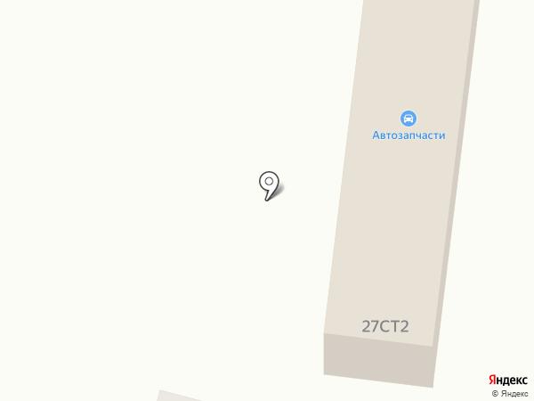 Автомагазин на карте Вольно-Надеждинского
