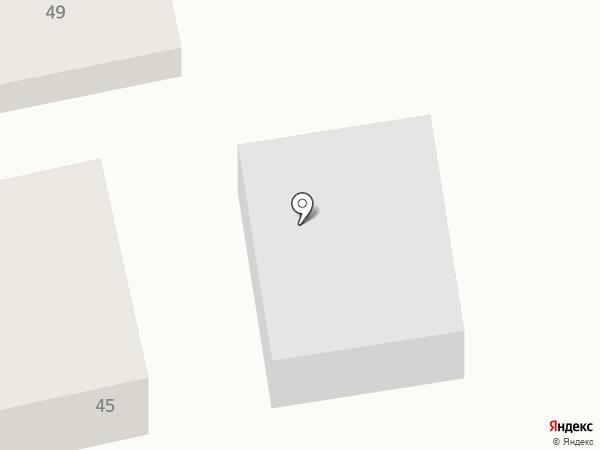 Prius center на карте Уссурийска