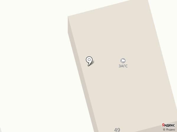 ЗАГС на карте Михайловки